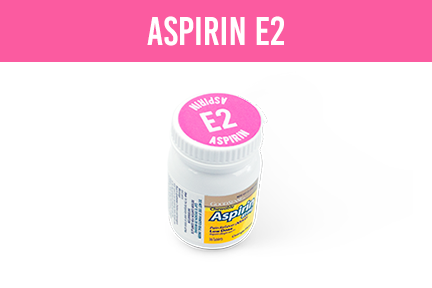 1 | 81mg Chewable Aspirin (Bottle)