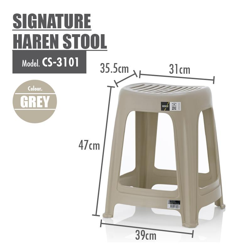 HOUZE - Signature Haren Stool (Grey) - HOUZE - The Homeware Superstore