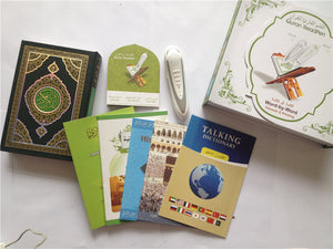 Digital Quran Reading Pen - Safa