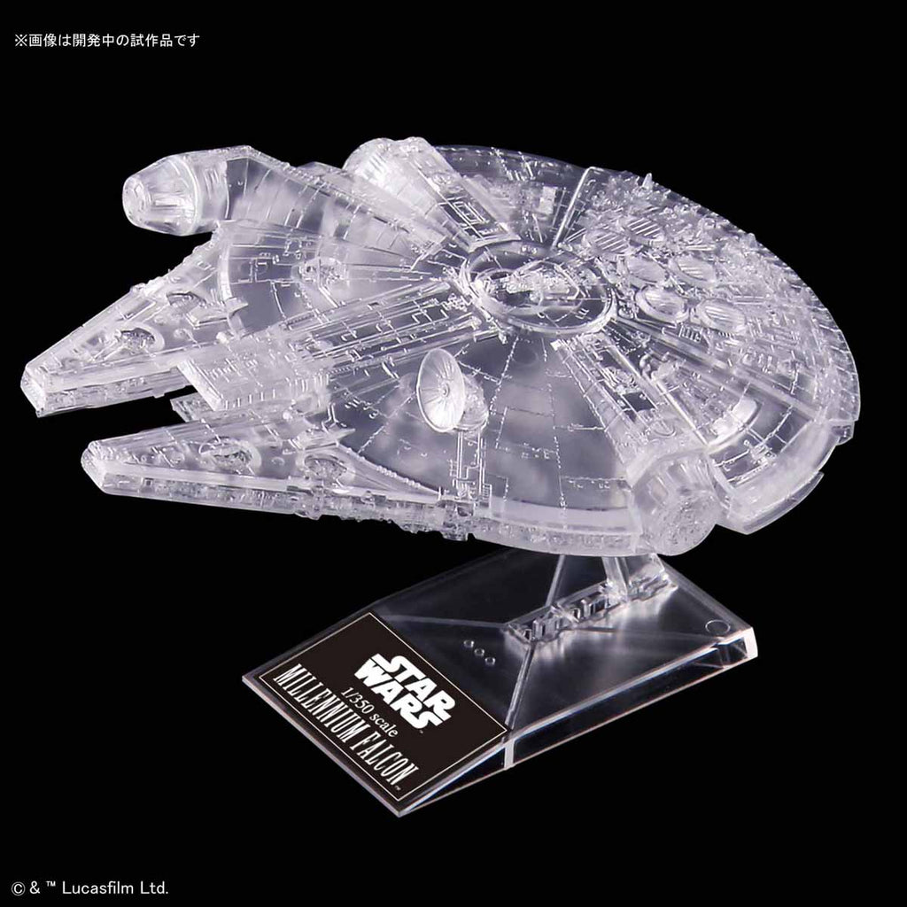"1/144 & 1/350 & 1/2700000 ""Star Wars / Return of Jedi"" clear vehicle set"