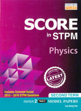 Score in STPM Model Papers (Physics - Paper 2) Second Term