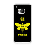 00892-B Breaking Bad HTC One M9 Case