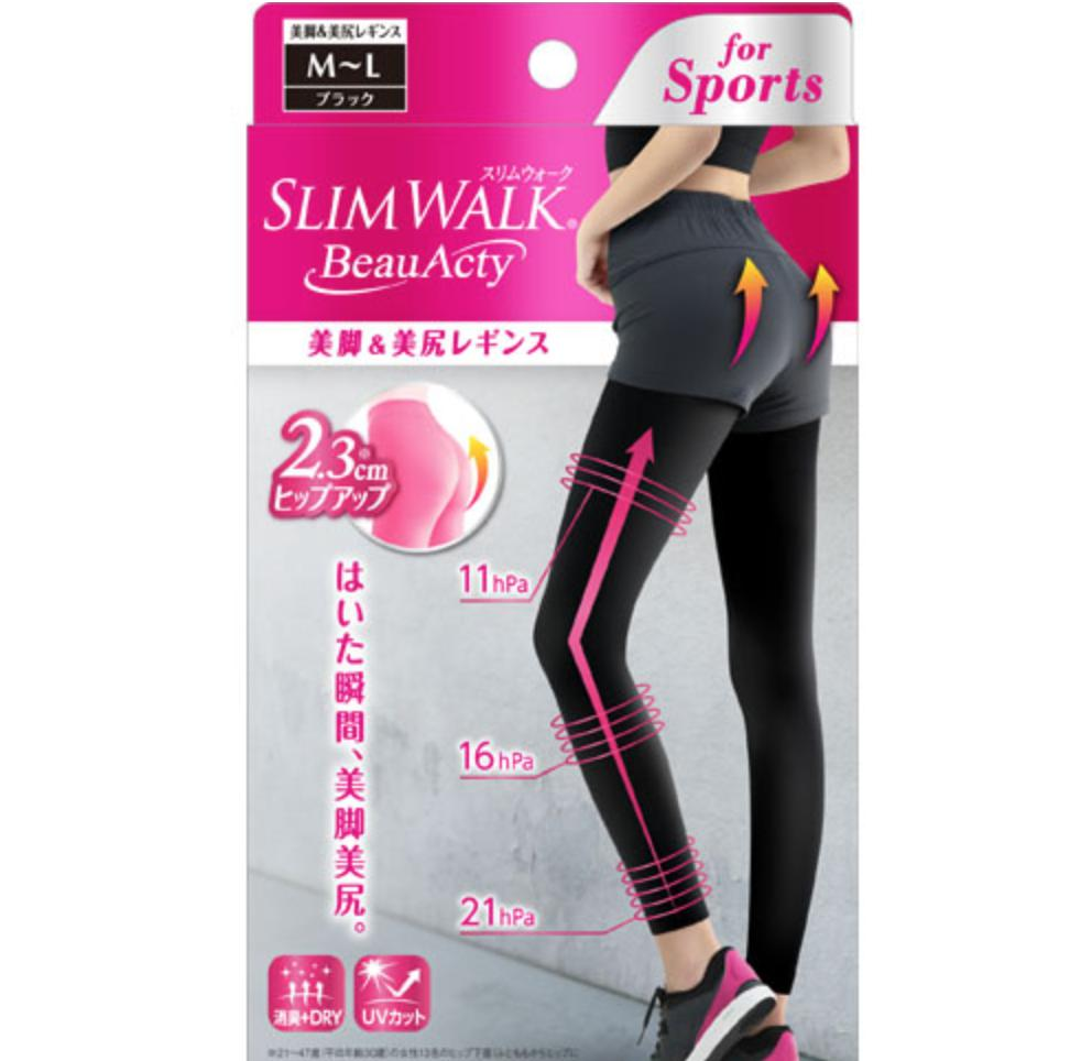 Slim Walk Beau-Acty Beauty Legs & Hips Compression Leggings for Sports-Beauty Products-Barbie Eyesland Contact lens