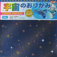 "Cosmo Star Foil 6"" 12 Sheets"