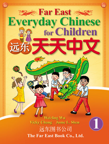 Far East Tiantian Zhongwen Level 1 Textbook (Simplified Character Version)