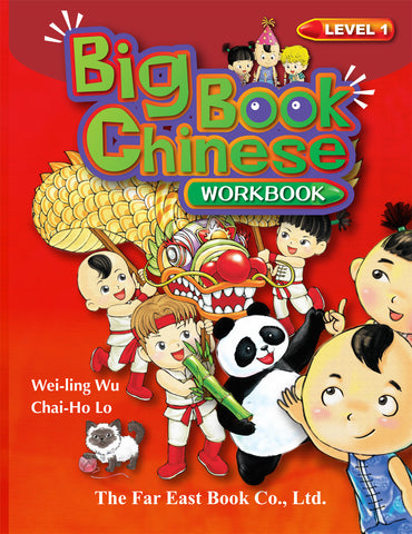Big Book Chinese Level 1 Workbook (Simplified Character)