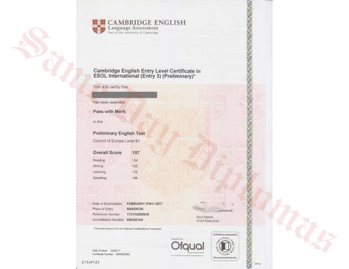 Certificate: Cambridge ESOL Entry Level