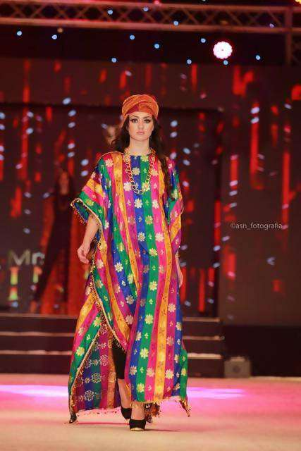 MULTICOLOURED KAFTAN