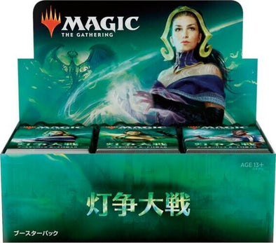 Buy MTG - War of the Spark - Japanese Booster Box and more Great Magic: The Gathering Products at 401 Games