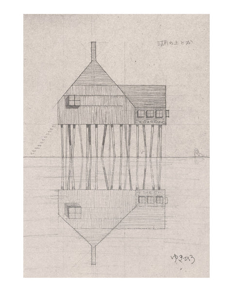 Plans for a House on the Lake