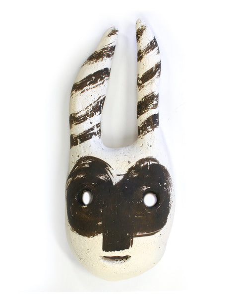 Yu Kobayashi Animal Mask B