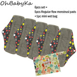 6 PCS Set! Reusable Charcoal Cloth Bamboo Menstrual Pads and Wet Bag