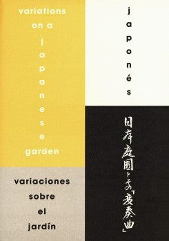 Variations On The Japanese Garden