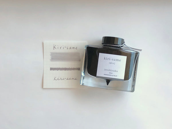 Pilot Iroshizuku Inks Kiri-same (Scotch Mist)