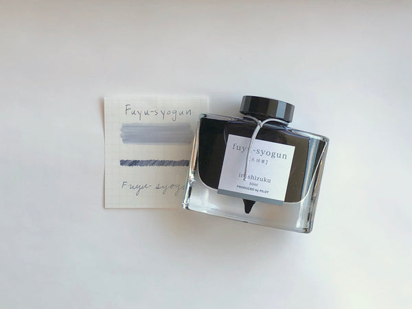 Pilot Iroshizuku Inks Fuyu-syogun (Rigor of Winter)