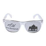 'Happy Eid' Star & Crescent Perforated Novelty Glasses
