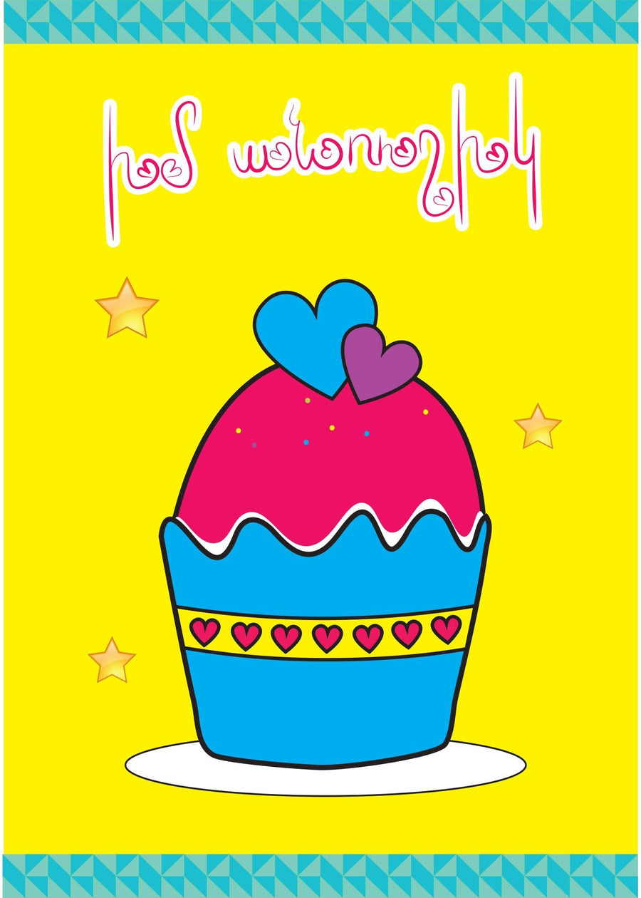 Valentines Cupcake Greeting Card