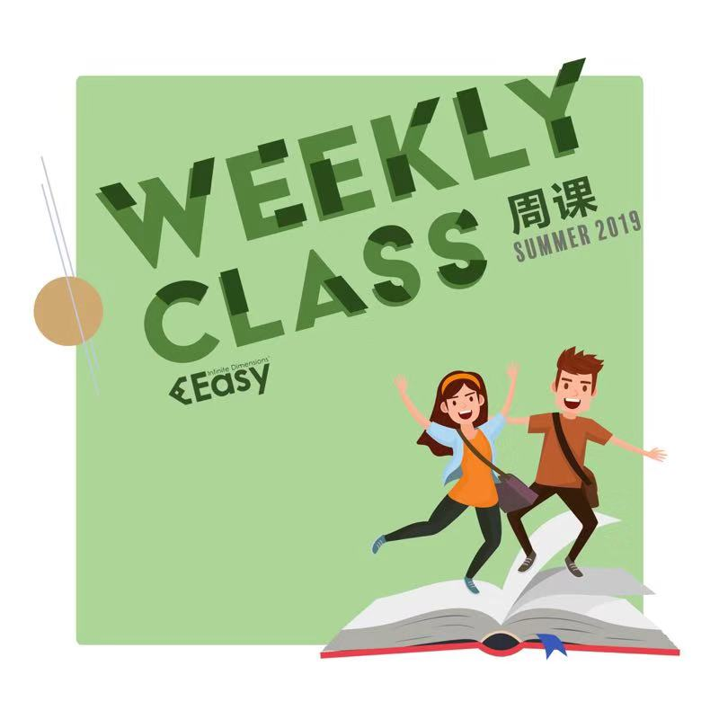 2019 SUMMER MAT235Y1Y WEEKLY COURSE