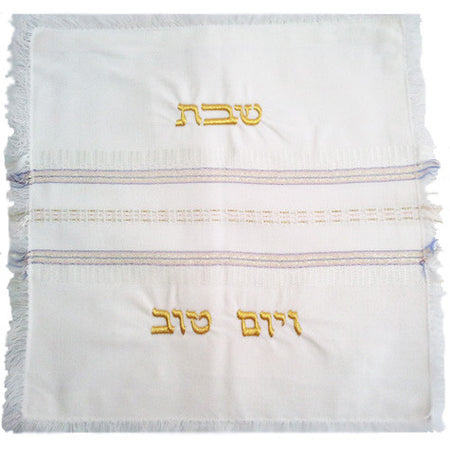 Challah Cover 'Chuppah' with Gold