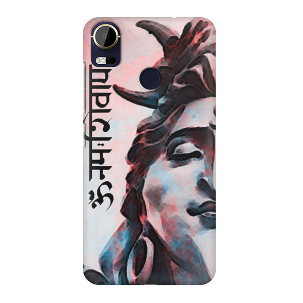 Shiva face   HTC 10 Pro  printed back cover