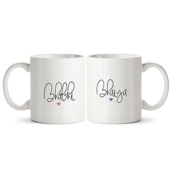 Bhaiya Bhabhi anniversary - Couple gifts for bhaiya and bhabhi. Brother and Sister in law gifts Printed Coffee Mugs