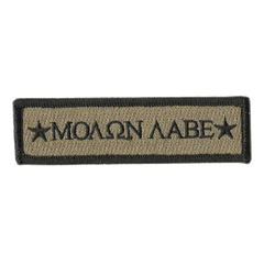 "1""x3 3/4"" Molon Labe Morale Patch (Back of Tactical Hat)"