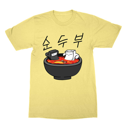 Soondubu Chill - Unisex T-Shirt