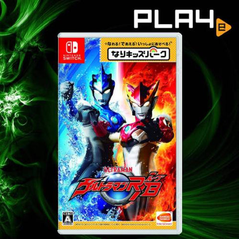Nintendo Switch Nari Kids Park: Ultraman R/B (JAP)