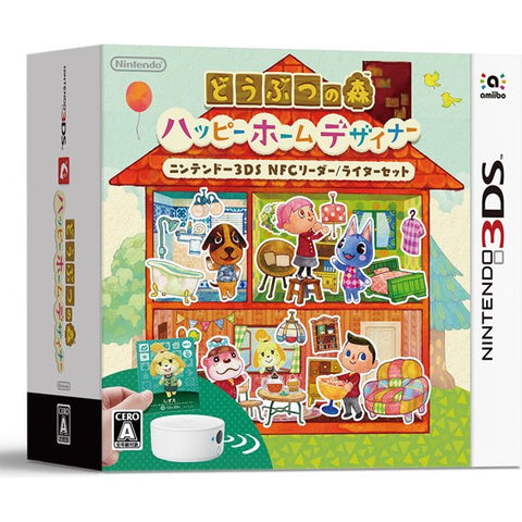 3DS Doubutsu no Mori: Happy Home Designer [NFC Reader & Writer Bundle Set]