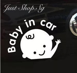 Baby In Car Decal / Sticker - Just Shop.Sg