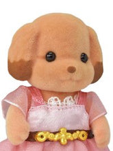 Sylvanian Families SF 6004 Town Series girls