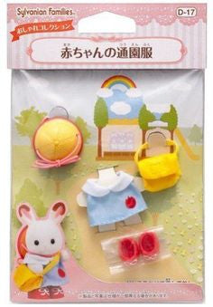 Sylvanian Families Nursery School Uniform D-17