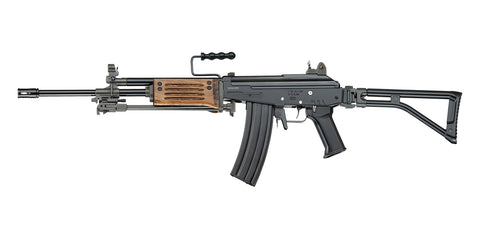 ICS ICAR ARM Wood Handguard
