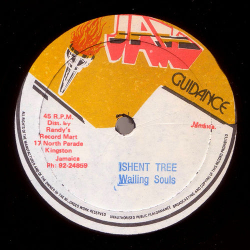 Wailing Souls | Firehouse Rock / Ishent Tree