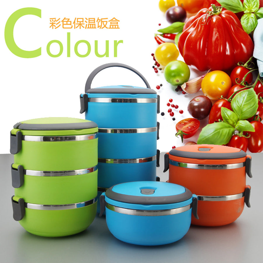2016 Hot Korean Thermal Insulated Bento Boxes Stainless Steel Lunch Box Picnic Food Container Dinnerware CHANOVEL SZ Store- upcube