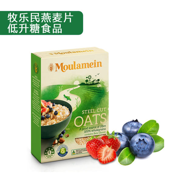 Moulamein - 農家燕麥片The Steel Cut Oats - Eyes On Family Australia