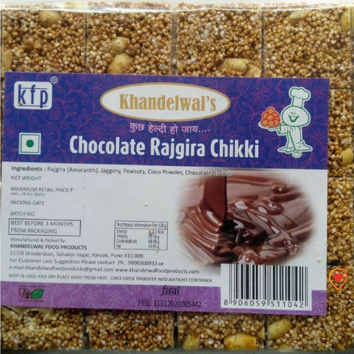 Rajgira (Amaranth) contains twice the amount of calcium as milk and is rich in Magnesium. Major ingredient in making rajgira chikki is jaggery. Jaggery contains iron in high proportion