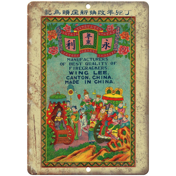 "Wing Lee Firecracker Package Art 10"" X 7"" Reproduction Metal Sign ZD66"