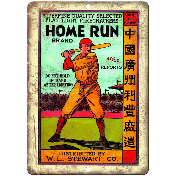 "Home Run Brand Firecracker Package Art 10"" X 7"" Reproduction Metal Sign ZD68"