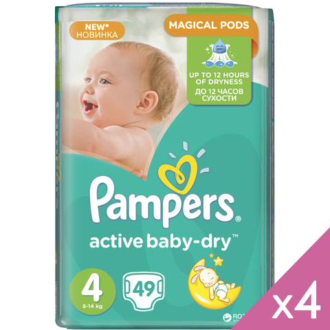 PAMPERS - Active Baby Dry T4, 4*49 couches (0,25€/couche)