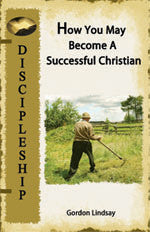 How You May Become A Successful Christian PDF