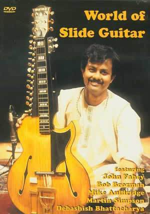 Media World of Slide Guitar  DVD