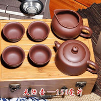Outdoor Portable Bamboo Box Travel Tea Set - 02 Style - Bamboo Tables & Trays