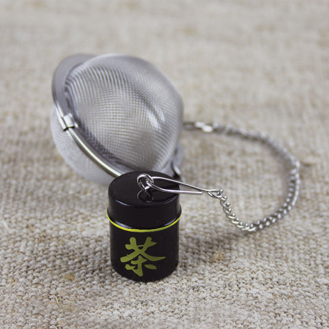 Japanese Ball Infuser
