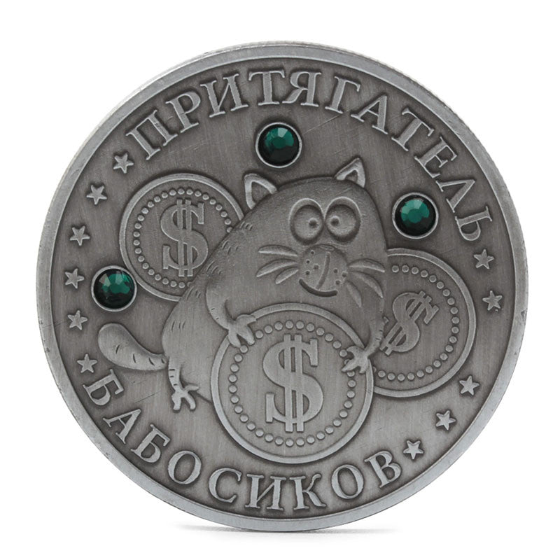 Russian Vintage Diamond Commemorative Coin Collection Collectible Souvenirs Gift Zinc Alloy - sellhotproducts