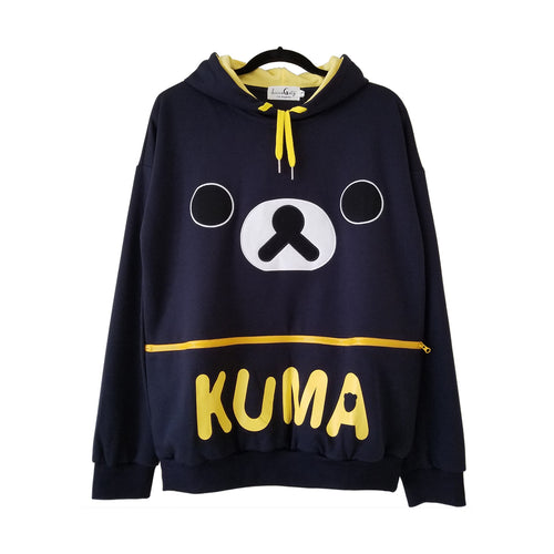 """KUMA"" Navy Bear Pullover Hoodie with Front Zip Pocket and Stuffed Bear Ears"