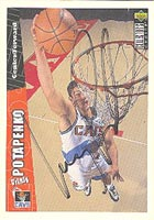 Vitaly Potapenko Cleveland Cavaliers 1996 Collector's Choice Autographed Card - Nice Autograph. This item comes with a certificate of authenticity from Autograph-Sports. PSM-Powers Sports Memorabilia