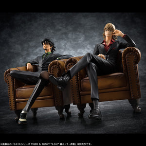 "G.E.M Series: TIGER & BUNNY ""S.O.C"" Barnaby Brooks Jr."