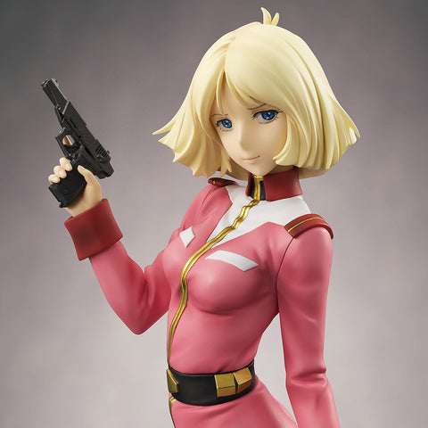 RAHDX Series: G.A.NEO Mobile Suit Gundam - Sayla Mass (Resale)