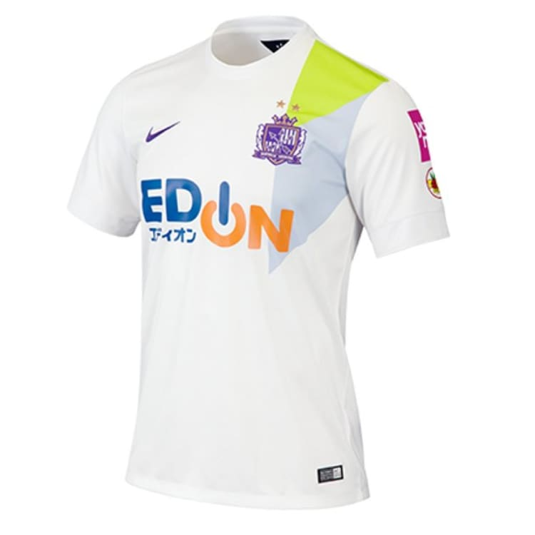 Jerseys / Soccer: Nike Sanfrecce Hiroshima 15/16 (A) S/s 645256-105 - Nike / S / White / 1516 Away Kit Clothing Football Jerseys |